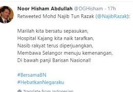 The Director General of the Ministry of Health tweeted his support for BN, in breach of public service regulations. The Ministry of Health has also used its official Facebook page to promote BN.